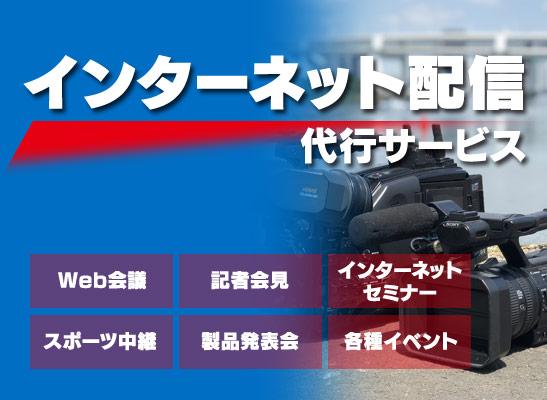 netcast-1