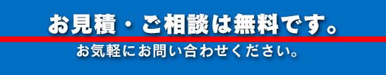 netcast-4